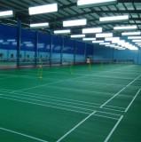 Badminton Stadium in Thailand