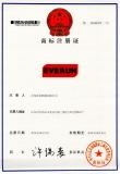 Trademark Registration-1