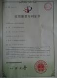patent certification