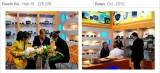 Tradeshow Name:CPSE Beijing