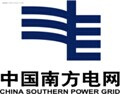 China Southern Grid