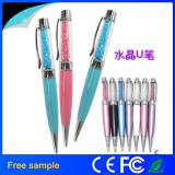 Crystal Pen Shaped USB Flash Drive