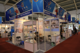 Yiwu Exhibition