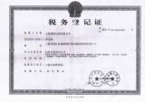 Enterprise Certificate