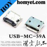 USB-MC-59A