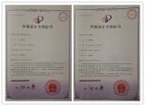 XM-1010 design patent