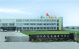 Zhejiang Syney Elevator Co., Ltd was founded