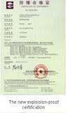 Explosion-proof certificate