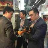 Communication in 2016 Germany Cologne Hardware Fair