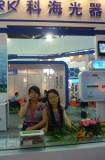 ARK CIOE 2010