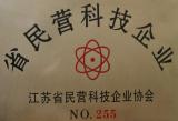 Private-own Technical Enterprise Company