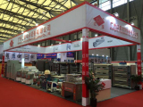 Bakery Exhibition