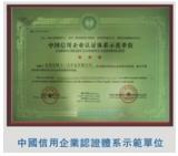 zhong1