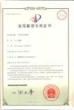 MMDS yagi antenna patent