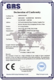 UV Machine CE Certificate