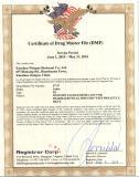 U.S.FDA DMF No.-Molecular Sieve Desiccant