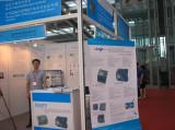Exhibition at Shenzhen