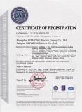 ISO9001 Shanghai Huakong Group