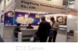 2006 German