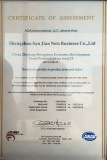 The New Certificate