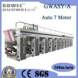 150m/min 8 color Gravure printing machine