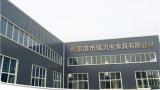 Factory Address