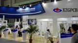 Shenzhen International Electronics Show