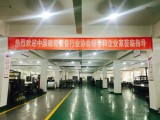 China education equipment industry association open in our factory