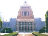 Government (Osaka)