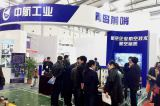 22th 2016 Western China International Equipment Manufacturing Exposition