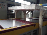 Migo Glass Continuous Tempering Furnace