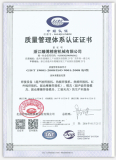 Quality Management System Certifiaction