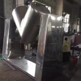 Dry material mixer VH-1000