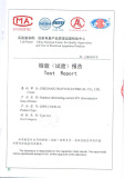 Type test certificate for Disconnector switch 12kV