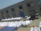 Factory buliding