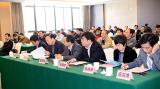 Achievement Promotion Meeting
