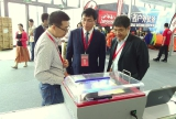 The 3rd (Shengze) in Jiangsu province textile expo