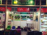 QITELE 2015 Canton Fair in China(Oc. 23-Oc. 27)