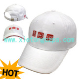 Embroidery Baseball Cap With Sandwich(Jrp021)