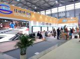 Sino corrugated 2015