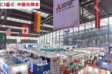 China International Optoelectronic Exhibition(CIOE)