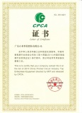 No.3 on the list of 2014 China Printed Circuit Industry Top Enterprises-Equipment
