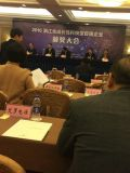Meeting in the China association of education equipment