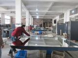 Class cutting workshop