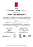 Standardmark