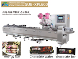 FXPL-600 Snack food(chocolate,energy bar,yolk pie) packing machine