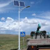 solar street led light in Russia