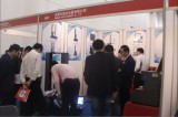 Package Test Equiment Exhibition in Fuzhou