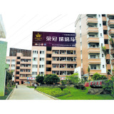 Staff dormitory