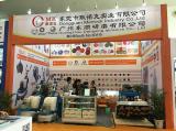 2016 Xiamen International Stone Fair